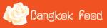 BKK Food i Borås AB logotyp