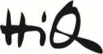 Hiq Mälardalen AB logotyp