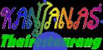 Kanjanas Thairestaurang & Catering logotyp